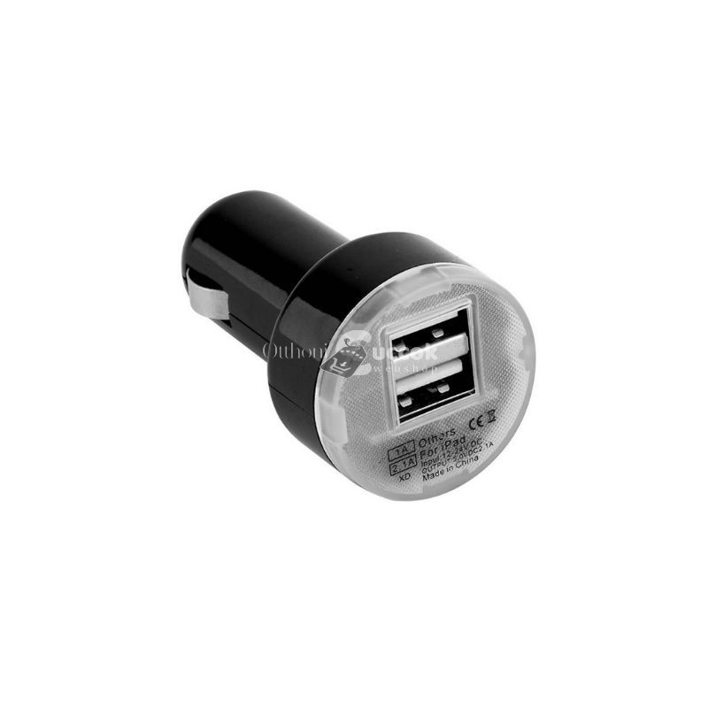 DUAL szivargyújtós USB töltő