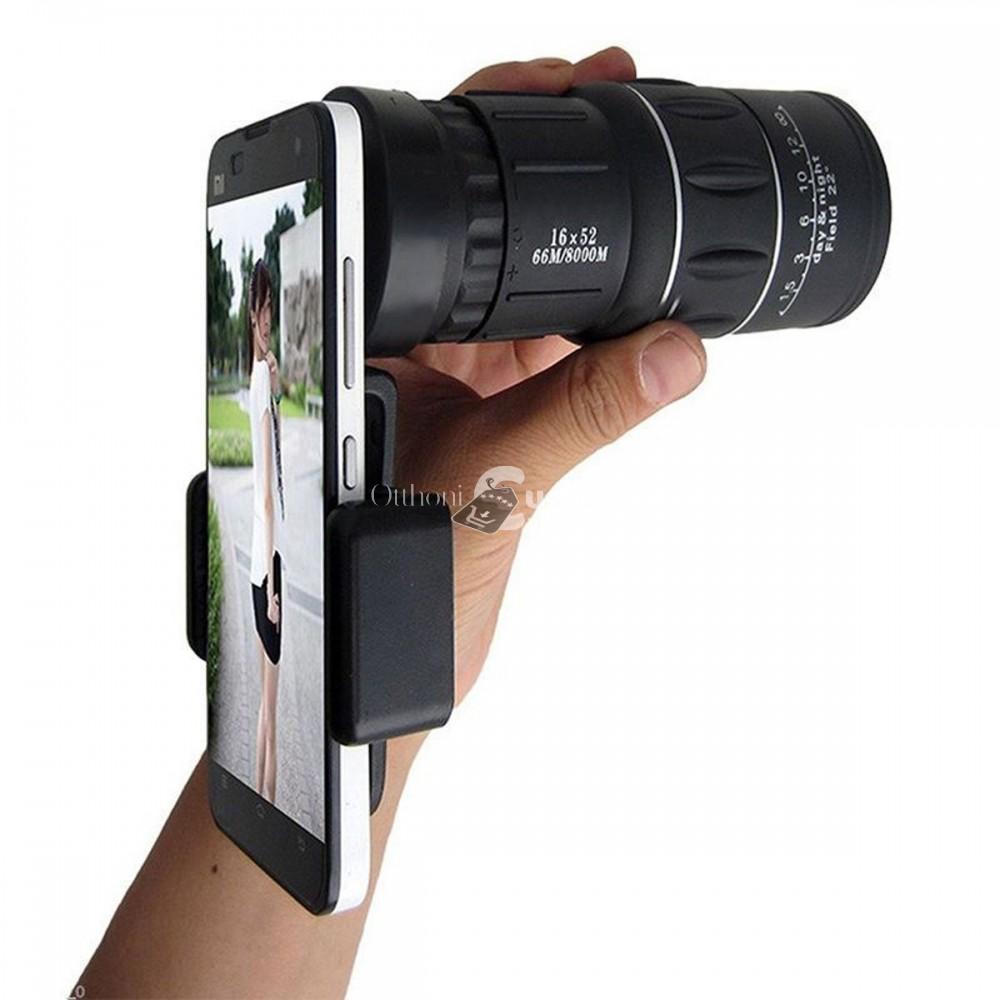 Teleobjektív mobiltelefonra